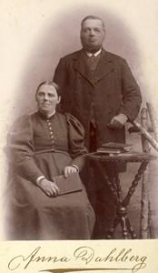 Carl Aron och Johanna Kristina Abrahamsson, Yngered 102 Emanuels.