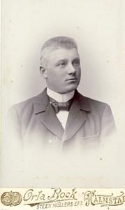 Nils Persson, Askome 533, Yttregård