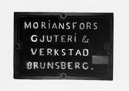 31-14-00-Strand-Moriansfors Bruk-04