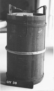 Gi.Y.0038 Mjölkkagge