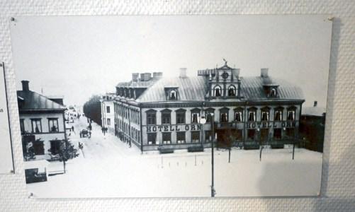 Öd 19 Foto Hotell Örn