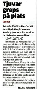 160310 Almgården