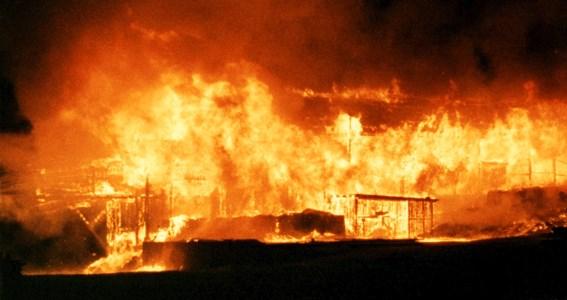 Årby Såg #31 Branden 28 juni 1982