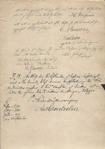 Bouppteckning 1869, sid 3