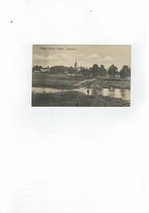Eksjöhovgårdssjön