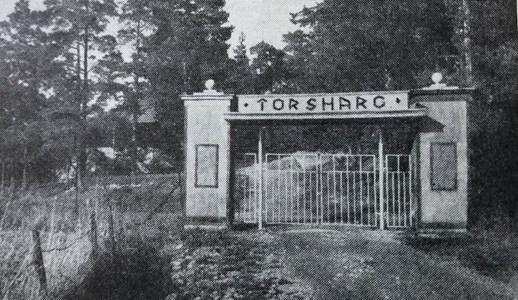 Torshälla Idrottsplats, Torsharg