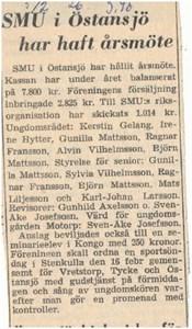 SMU Östansjö 1964