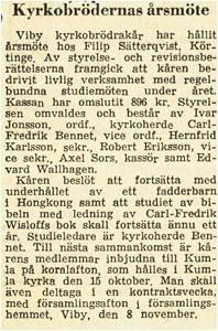 Viby Kyrkobröder 1964