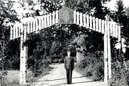 Eckersta Portal